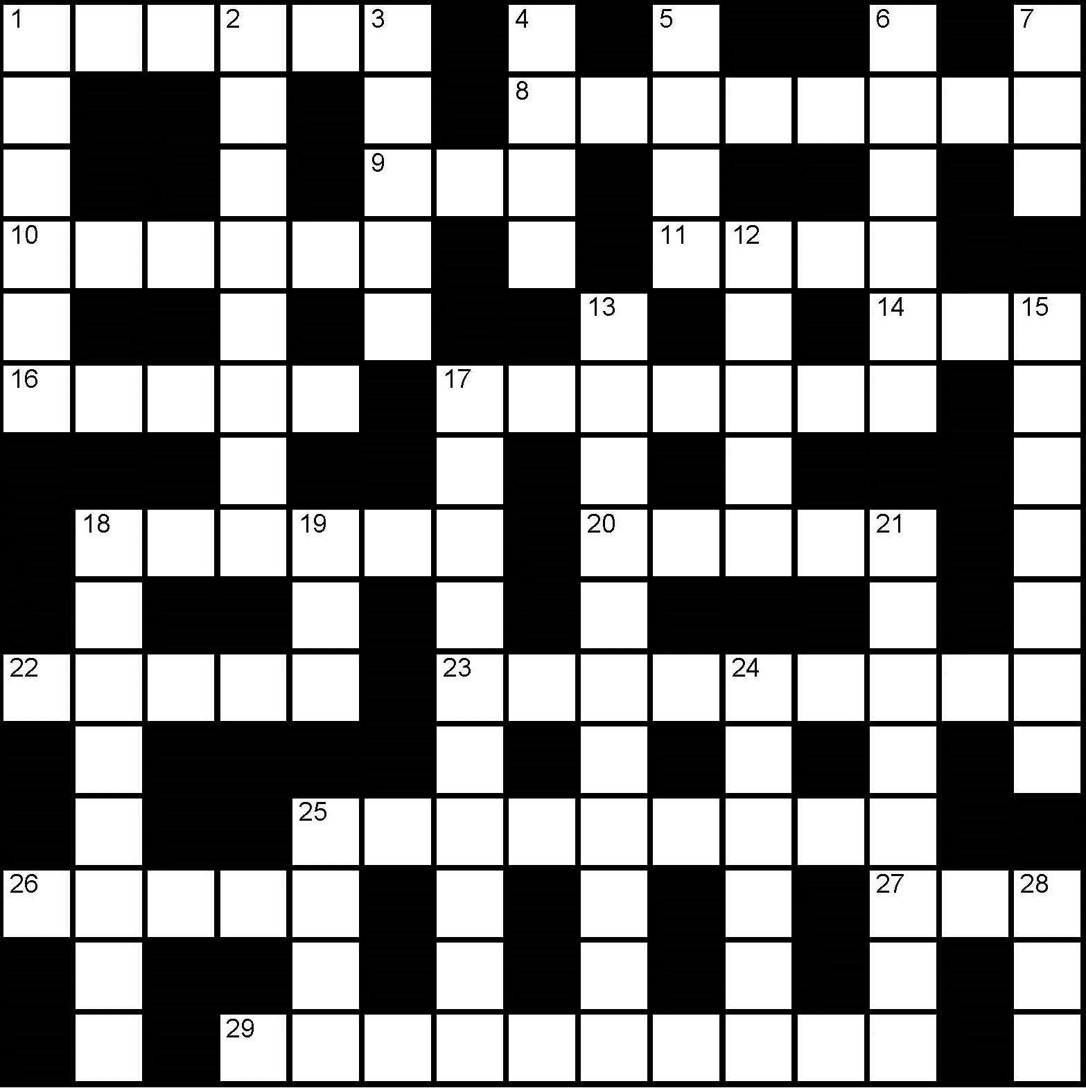 Image of Arizona Places and Trivia Crossword by Alberto Rios