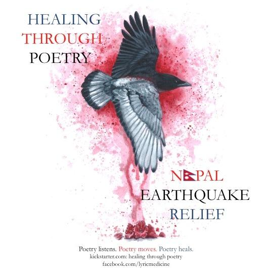 Healing through Poetry poster / Art by Arden Ellen Nixon